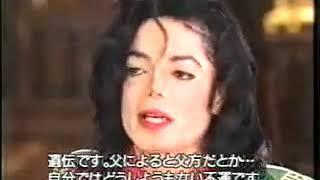 マイケル・ジャクソンが白い肌についてインタビューを受けた時の映像で...