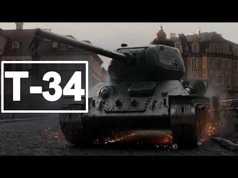 Т-34. ТАНКОВАЯ ДУЭЛЬ. Фильм 2019