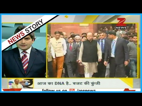 DNA: Key highlights of Budget 2017