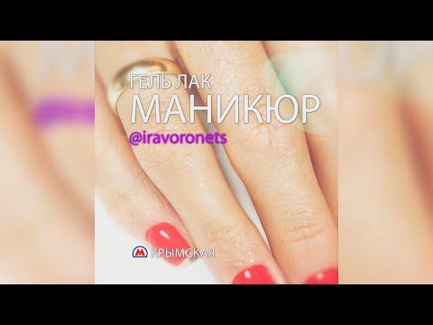 Видео макет для рекламы услуг маникюра и педикюра ногтей (пост)