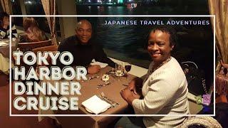 Tokyo harbor dinner cruise