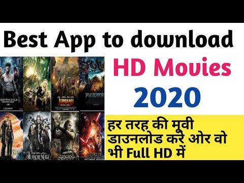 Download Best Movie Download App | How to Download Movie | Movie App | Best Movie App 2020