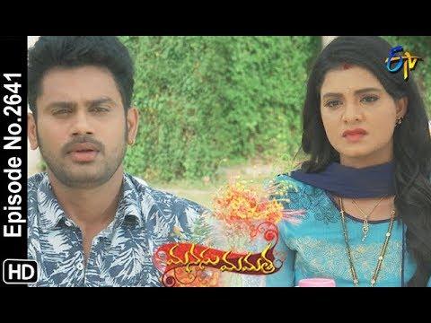 Manasu Mamata | 8th July 2019 | Full Episode No 2641 | ETV Telugu