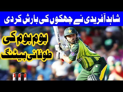 Cricket for peace - Shahid Afridi on Fire in Waziristan - Headlines - 12:00 PM - 21 Sep 2017