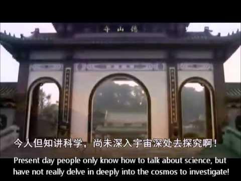 Master Hsu Yun on Karma (english subtitles)