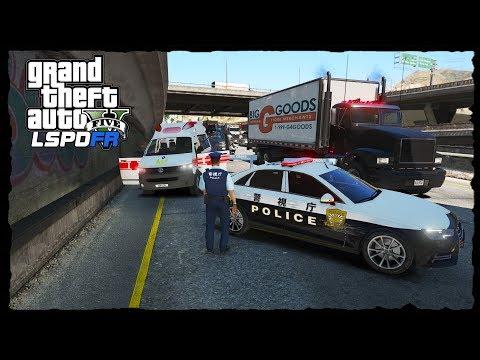 LSPDFR   Día 368   POLICÍA DE JAPÓN - ACCIDENTE EN LA AUTOPISTA
