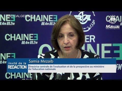 Samia Mezaib Directrice de l'évaluation et de la prospective au ministère de l'éducation nationale
