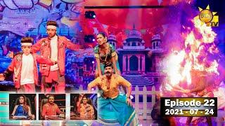 Hiru Super Dancer Season 3 | EPISODE 22 | 2021-07-24 Thumbnail