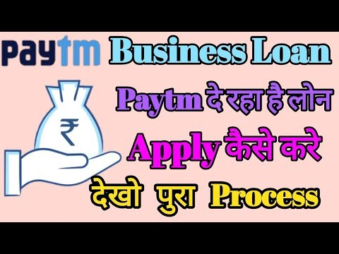 paytm-business-loan-||-how-to-apply-for-paytm-business-load-.