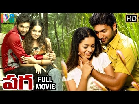 Paga Telugu Full Movie | Jayam Ravi | Bhavana | Yuvan Shankar Raja | Deepavali | Indian Video Guru