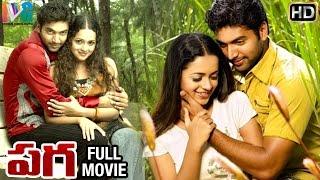Paga Telugu Full Movie | Jayam Ravi | Bhavana | Yuvan Shankar Raja | Deepavali | Indian Video Guru