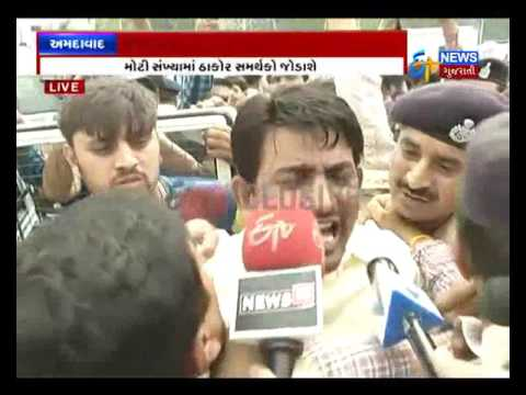 Ahmedabad:Alpesh Thakor's detention
