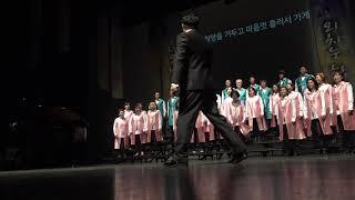 제3회 전국민주시민합창축전 13/15