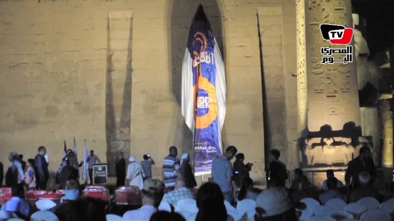 المصري اليوم:بحضور وزير الآثار.. إزاحة الستار عن تمثال رمسيس الثاني بعبد الأقصر