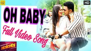 OH BABY | Full Song | Hoichoi Unlimited | Dev & Puja |Koushani|Armaan|Shavvy|Zee Music Bangla