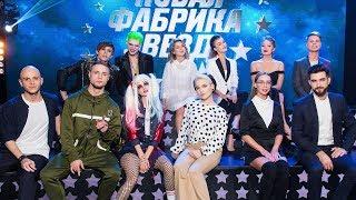 «Новая Фабрика звезд». 7-й отчетный концерт