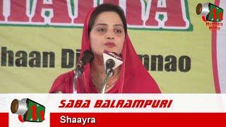 Saba Balrampuri, Mohaan Mushaira, 20/03/2016, Con. Anwar Siddiqui, Mushaira Media