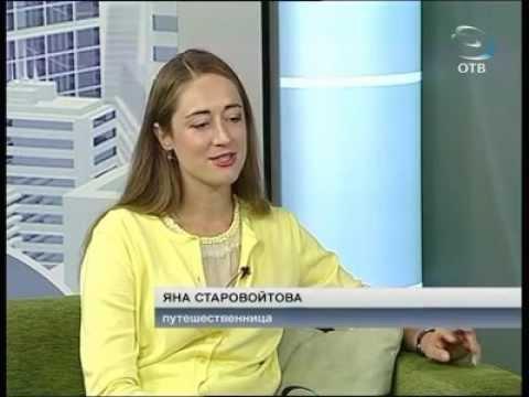 Большое путешествие: Армения (15.08.12)