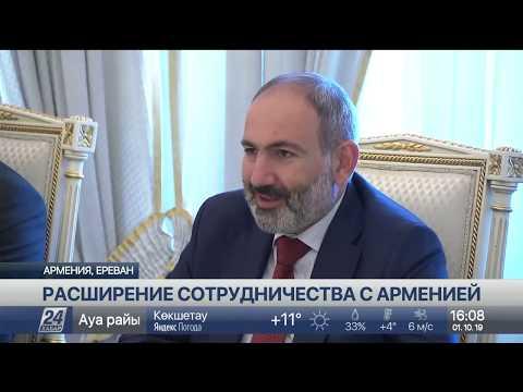К.Токаев и Н.Пашинян договорились расширить торгово-экономическое сотрудничество