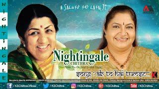 Ab To Hai Tumse Har Khushi Apni... l Nightingale l A Salute To Lataji l K S Chithra