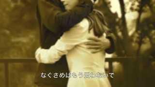 西田佐知子さんの「涙のかわくまで」を唄わせていただきました。 作詞:...