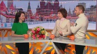 Ирина Слуцкая в гостях у программы Доброе утро