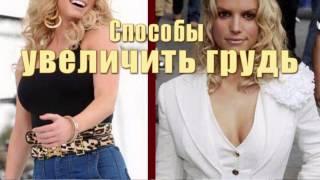 Бюстгальтер_увеличивающий_грудь