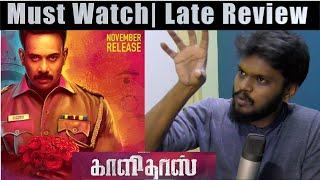 Kaalidass Late Review   Arunodhayan
