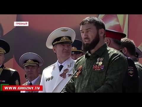 В Грозном состоялся парад, приуроченный к 72-й годовщине Победы в Великой Отечественной войне
