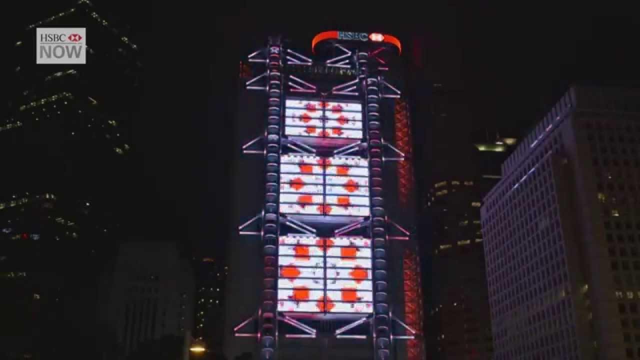HSBC celebrates 150th birthday with Asia's biggest lightshow display
