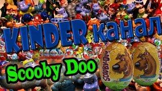 Unboxing Surprise eggs Scooby doo, Скуби ду,  سكوبي دو , 史酷比 ,  스쿠비 두  , スクービードゥー