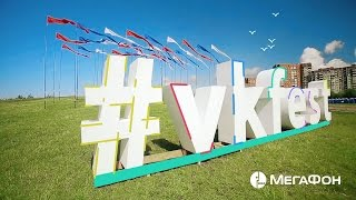 VK Fest 16-17.07.16 - Trailer | Radio Record