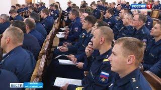 Тверские летчики написали Всероссийский географический диктант