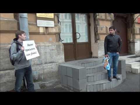 Пикет у консульства Азербайджана в Петербурге