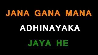 JANA GANA MANA WITH LYRICS - INDIAN NATIONAL ANTHEM