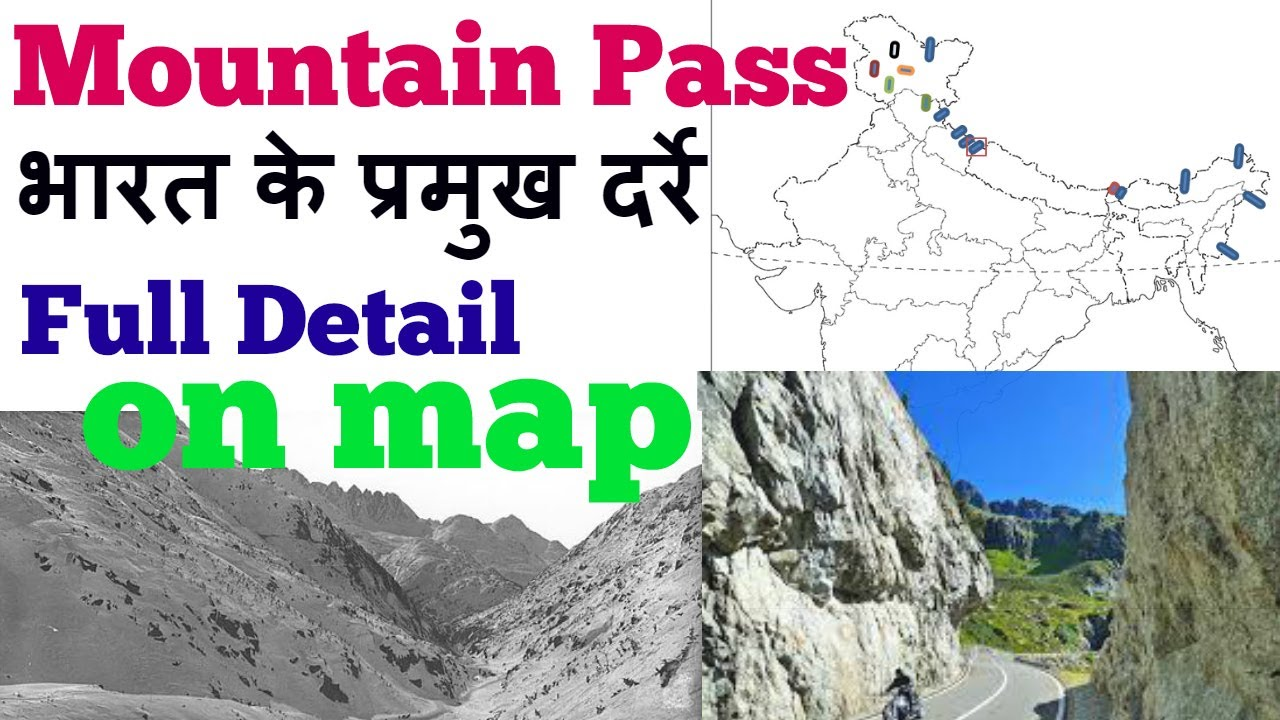 Mountain Passes of India for UPSC | भारत के दर्रे | Most Important part of  Indian geography