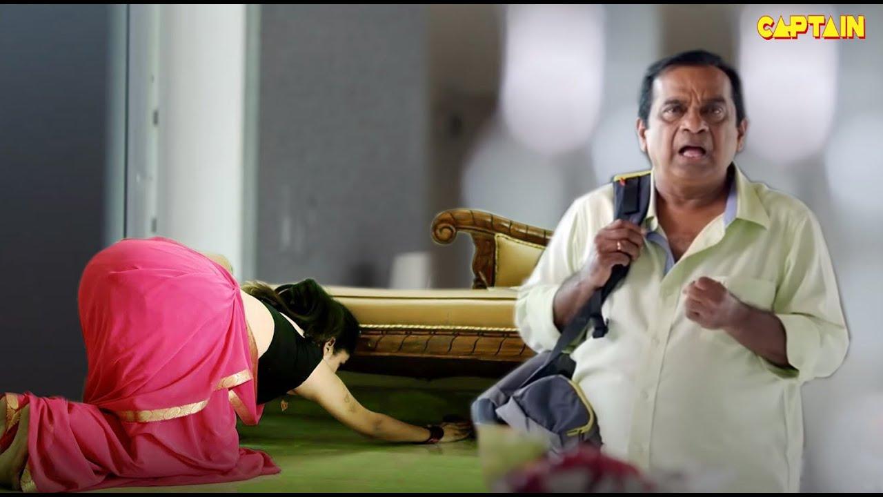 जिससे मैंने प्यार किया वो काम वाली निकली || Brahmanandam Hindi Dubbed Comedy Scenes