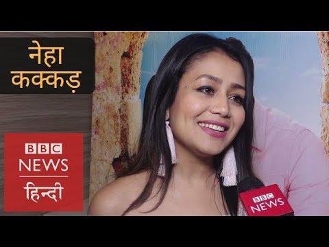 Life And Songs Of Singer Neha Kakkar (BBC Hindi)
