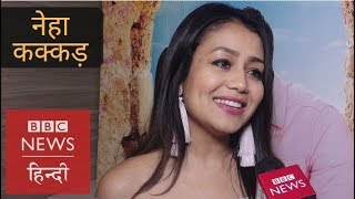 Life and Songs of Singer Neha Kakkar (BBC Hindi)