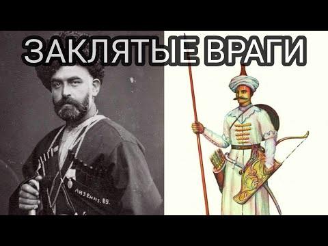 Лезгины и азербайджанцы (кызылбаши)