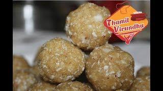 Aval mothagam kozhukattai in Tamil - How to make poha modak - Jaggery sweet  kolukattai recipe Tamil