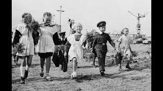 ЛИНИЯ СТАЛИНА/ШКОЛЬНЫЕ ГОДЫ.. (1956)СССР
