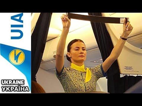 Pre-flight safety video Ukraine International Airlines Boeing 737 300