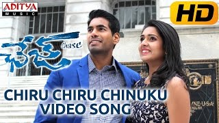Chiru Chiru Chinuku Full Video Song - Chase Movie Video Songs - Ramdivi, Spandana