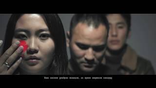 Ev Negdel (Official Video) - Chono