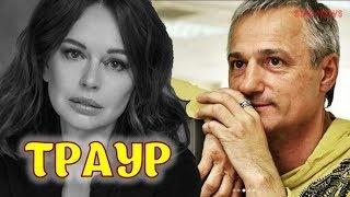 Ирина Безрукова снова потеряла близкого человека