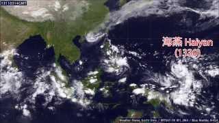 超強颱風海燕(1330)衛星雲圖動畫