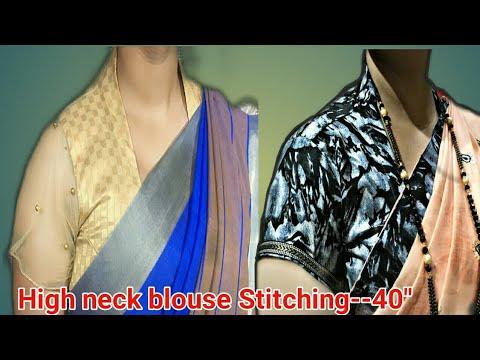 High Neck Collar Blouse Stitching !! कॉलर ब्लाउज की सिलाई कैसे करें ॥ 40 इंच