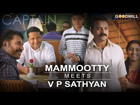 Mammootty Meets V P Sathyan | Captain Movie | Jayasurya | Anu Sithara | Prajesh Sen