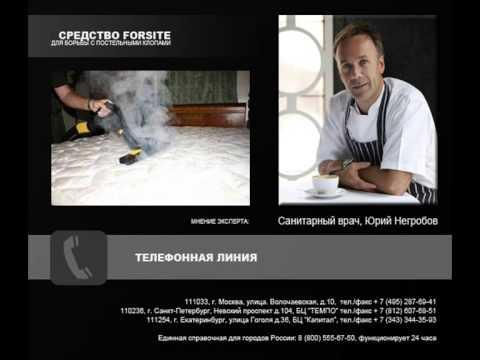 Как использовать средство Форсайт Martin-York.ru